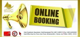 narenjestan hotel online-booking